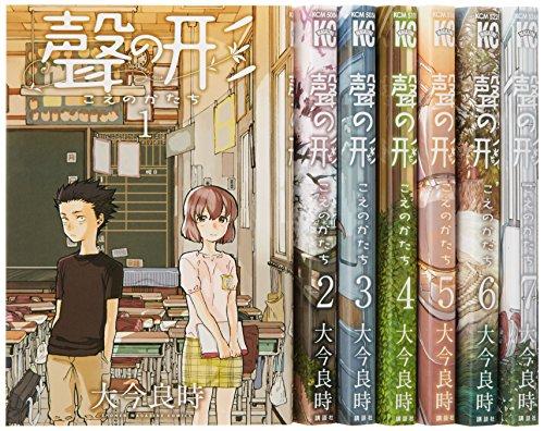 聲の形 コミック 全7巻完結セット (週刊少年マガジンKC)の詳細を見る