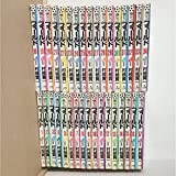 俺たちのフィールド コミック 全34巻完結セット (少年サンデーコミックス)