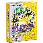 ポケットモンスター ピカチュウ 専用ダウンロードカード特別版 (『ポケットモンスター X・Y・オメガルビー・アルファサファイア』で利用できる幻のポケモン「ミュウ」の特典コード付) - 3DS