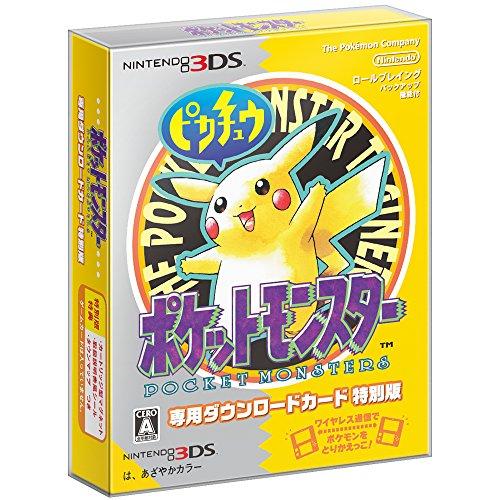 ポケットモンスター ピカチュウ 専用ダウンロードカード特別版 (『ポケットモンスター X・Y・オメガルビー・アルファサファイア』で利用できる幻のポケモン「ミュウ」の特典コード付) - 3DSの詳細を見る