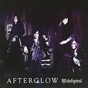 『AFTERGLOW』(TYPE A)