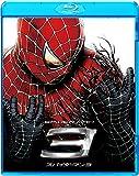 スパイダーマン3 [AmazonDVDコレクション] [Blu-ray]