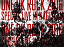 LIVE DVD『ONE OK ROCK 2016 SPECIAL LIVE IN NAGISAEN』