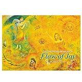 はせくらみゆき アートカレンダー2020 Flow of Joy-輝きの明日へ- 画像