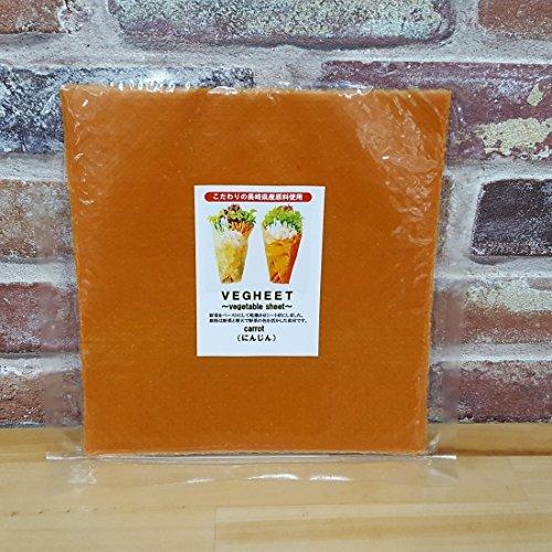 VEGHEET(ベジート) carrot(にんじん) 3枚入り 野菜シート