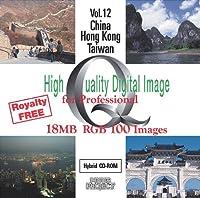 High Quality Digital Image Vol.12 China / HongKong / Taiwan