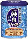 アース製薬 薬泉バスロマン にごり湯 入浴剤 乳青色 650g