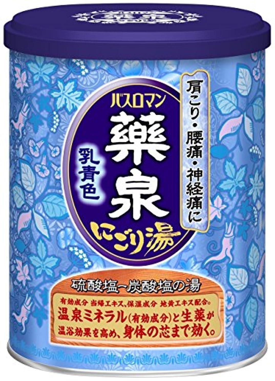 ロビー式ブラウザ薬泉バスロマン乳青色650g