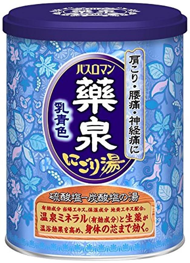 調和不純物足りない薬泉バスロマン乳青色650g