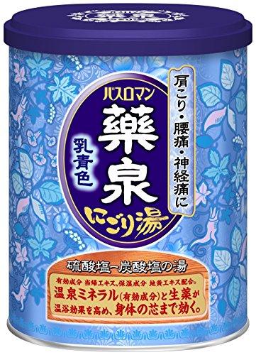 薬泉バスロマン にごり湯 乳青色 650g