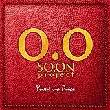 卒業アルバム2014 〜夢のPiece〜