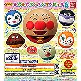 ふわふわアンパンマンボール6 [全6種セット(フルコンプ)]