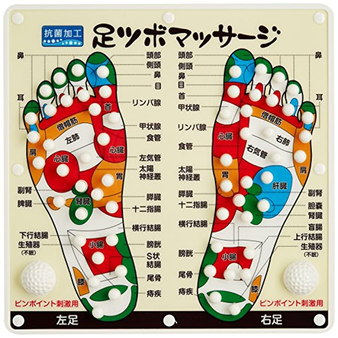 鋸歯状ベックス炭水化物アズマ商事の 足ツボマッサージ