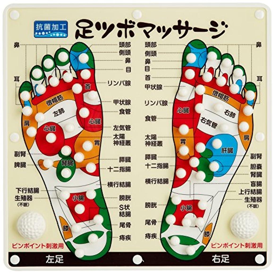 つづりパレード病なアズマ商事の 足ツボマッサージ