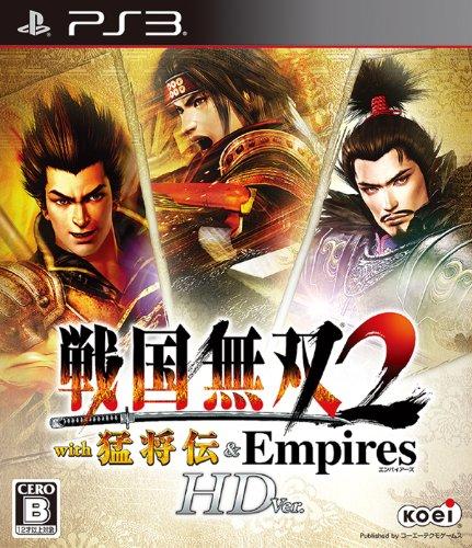 戦国無双2 with 猛将伝 & Empires