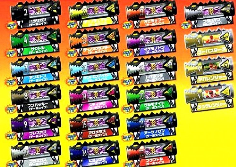 獣電戦隊キョウリュウジャー カプセル 獣電池 11 全22種 フルコンプ デーボスイン仕様