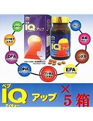 ペプIQアップ 150粒 ×超お得5箱セット 《記憶?思考、DHA、EPA》