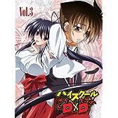 ハイスクールD×D Vol.3 [Blu-ray]