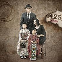 M25(DVD付)