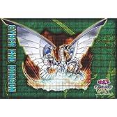 300ピース 遊戯王デュエルモンスターズGX サイバー エンド ドラゴン 300-154