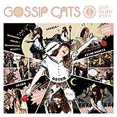 GOSSIP CATS