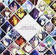 TVアニメ『戦刻ナイトブラッド』オリジナルサウンドトラック