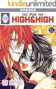 HIGH&HIGH 6巻 表紙画像