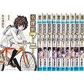 名探偵マーニー コミック 全11巻完結セット (少年チャンピオン・コミックス)
