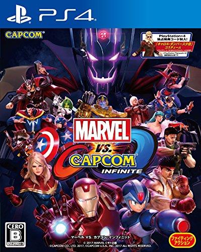マーベル VS. カプコン:インフィニット (「数量限定特典」キャラクターのエクストラコスチュームプロダクトコード 同梱) - PS4