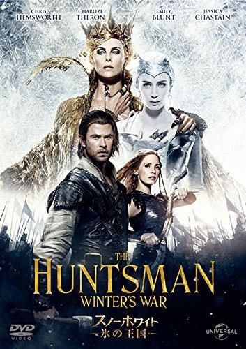 スノーホワイト-氷の王国- [DVD]