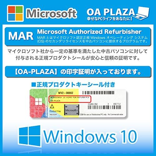 店長お任せ 中古 パソコン ノートパソコン 高速Corei5 搭載 メモリ4GB HDD250GB DVDマルチドライブ 無線LAN付 キングソフトOffice Windows10 Home64bit A4 ワイド大画面