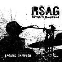 Organic Sampler