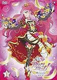 アイカツスターズ! 星のツバサシリーズ 1[DVD]