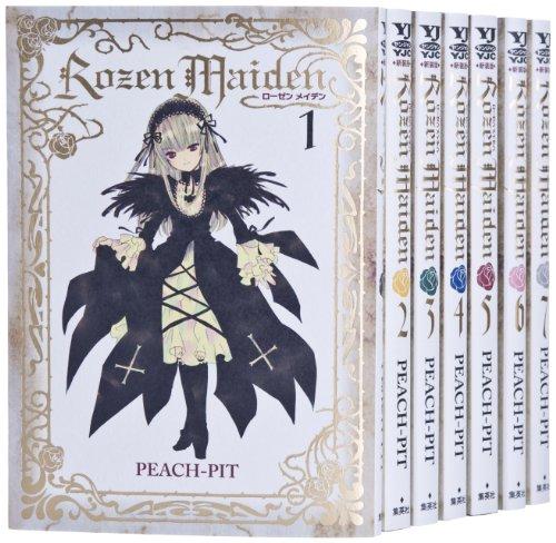 Rozen Maiden 新装版 全7巻 完結セット (ヤングジャンプコミックス)の詳細を見る