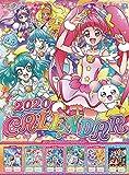 スター☆トゥインクルプリキュア 2020カレンダー エンスカイCL-010