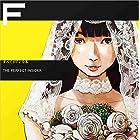 すべてがFになる THE PERFECT INSIDER Complete BOX (完全生産限定版) [DVD]