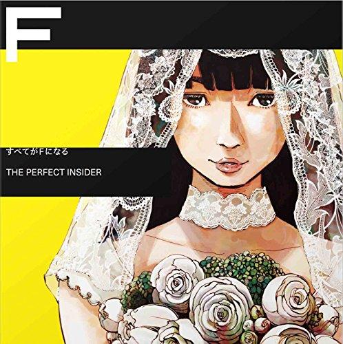 すべてがFになる THE PERFECT INSIDER Complete BOX (完全生産限定版) [Blu-ray]の詳細を見る