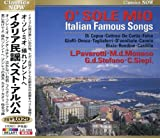 イタリア民謡ベスト・アルバム EJS-1065