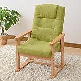 山善(YAMAZEN) リクライニング 高さ調節可能 高座椅子 ライトグリーン MHC-55(LGR)