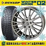 スタッドレス 16インチ 195/50R16 ダンロップ ウインターマックス WM02 エンケイ クリエイティブディレクション CDS1 MG タイヤホイール4本セット 国産車 ウィンターマックス