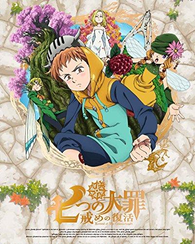 七つの大罪 戒めの復活2(完全生産限定版) [DVD]...