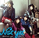 【特典生写真付き】週末Not yet (DVD付)(Type-A)