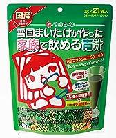 15種の国産野菜 雪国まいたけが作った家族で飲める青汁 3g×21包×12個(1ケース)
