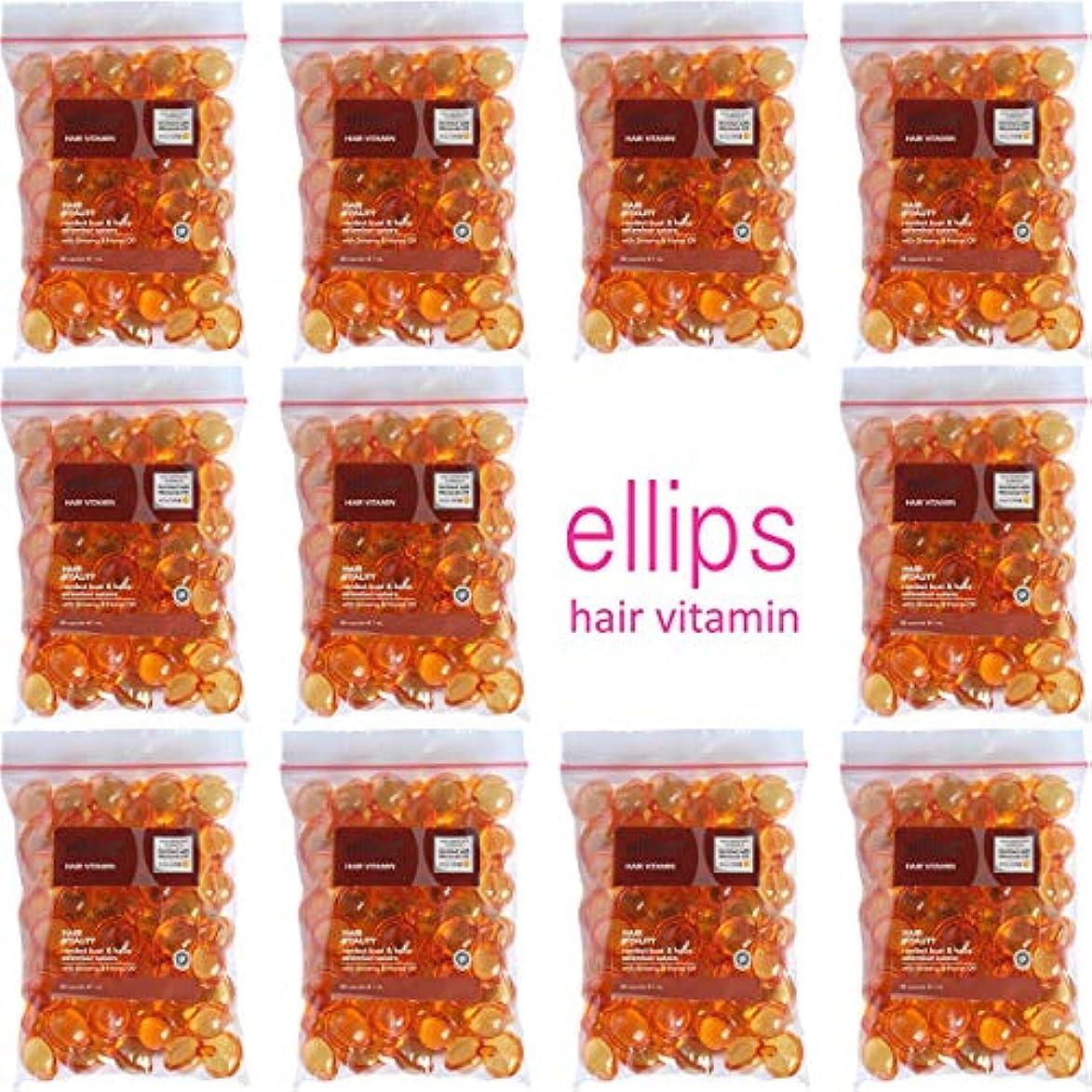 ピアノを弾くドックハードリングellips エリプス エリップス ヘアビタミン ヘアオイル 洗い流さないトリートメント 袋詰め 50粒入×11個セット ブラウン [海外直送品]