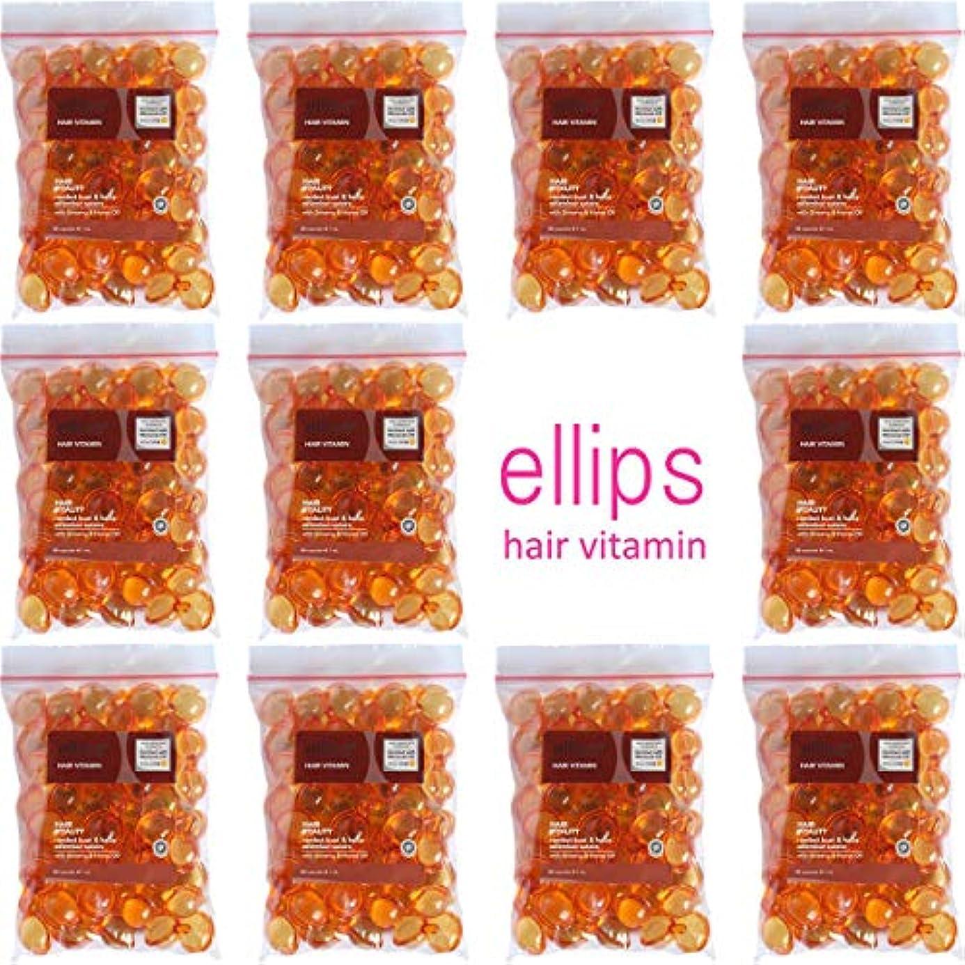 整然としたベットちっちゃいellips エリプス エリップス ヘアビタミン ヘアオイル 洗い流さないトリートメント 袋詰め 50粒入×11個セット ブラウン [海外直送品]