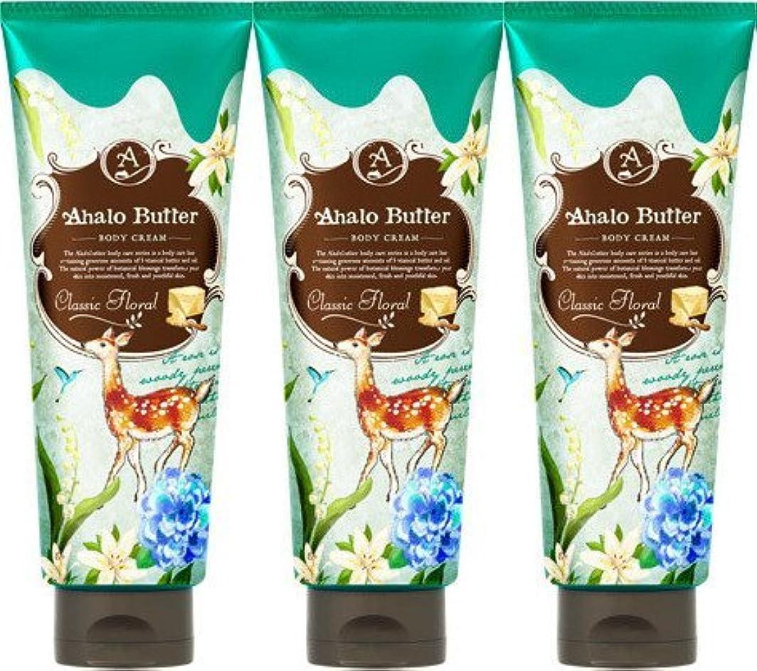去る商品国民投票【3個セット】Ahalo butter(アハロバター) ボディクリーム クラシックフローラル 150g