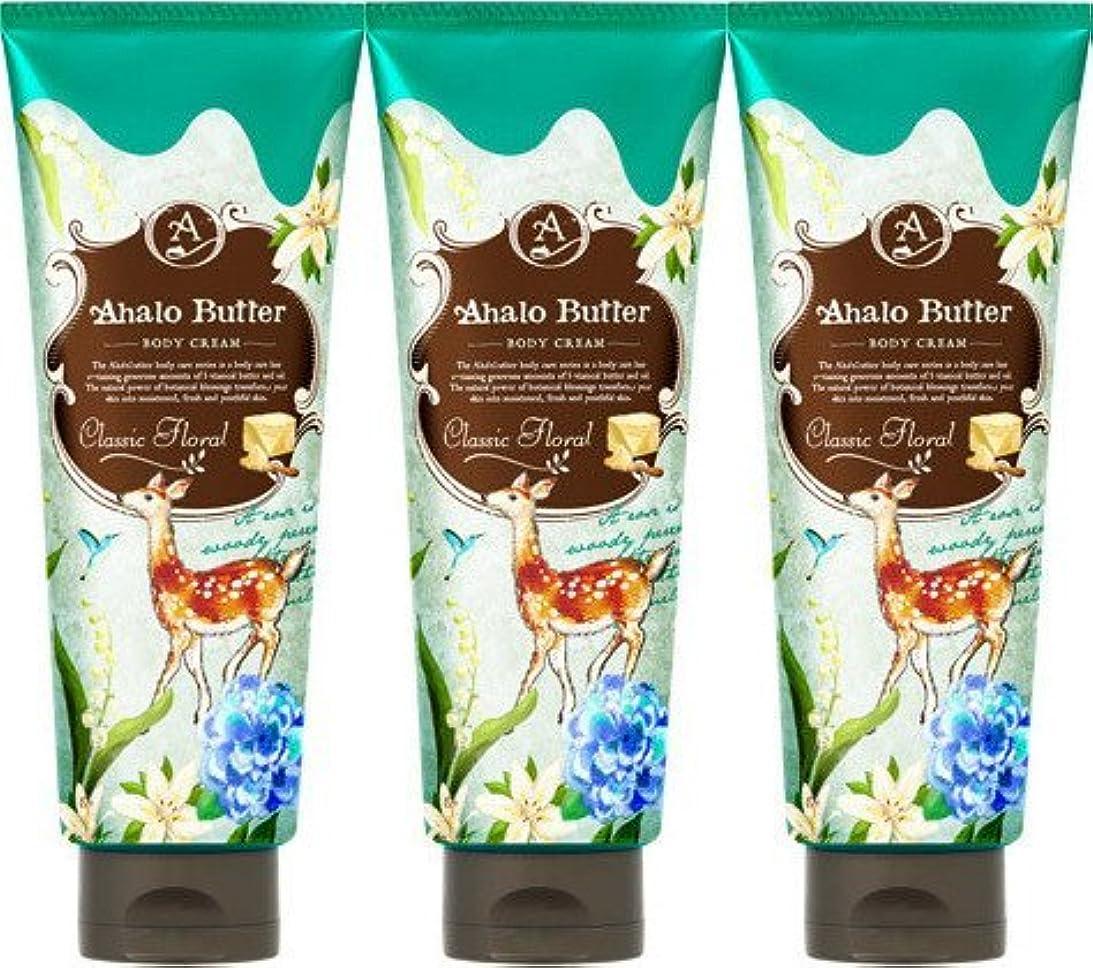 コンパイル解釈する仕様【3個セット】Ahalo butter(アハロバター) ボディクリーム クラシックフローラル 150g