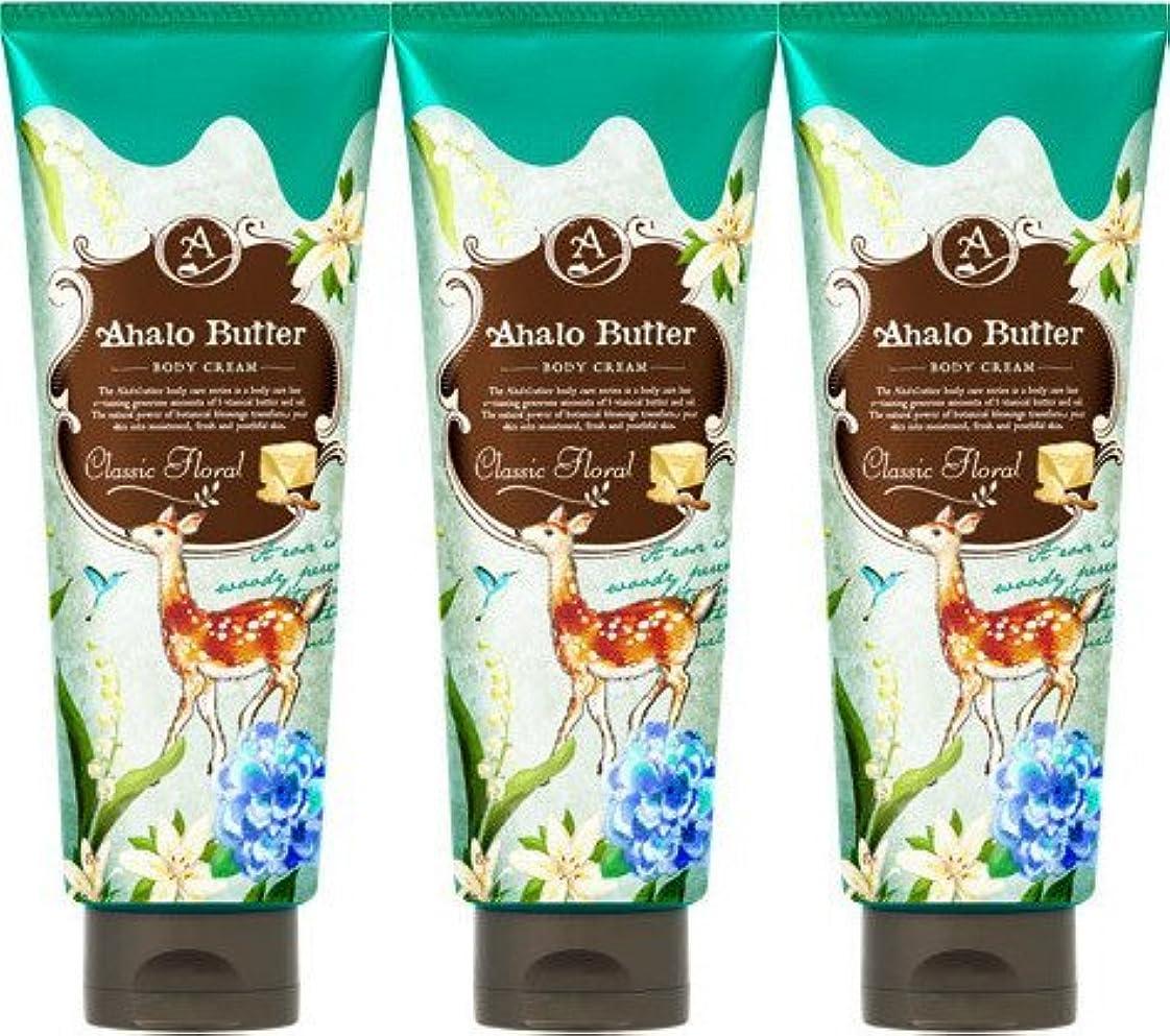 の前で入植者援助する【3個セット】Ahalo butter(アハロバター) ボディクリーム クラシックフローラル 150g
