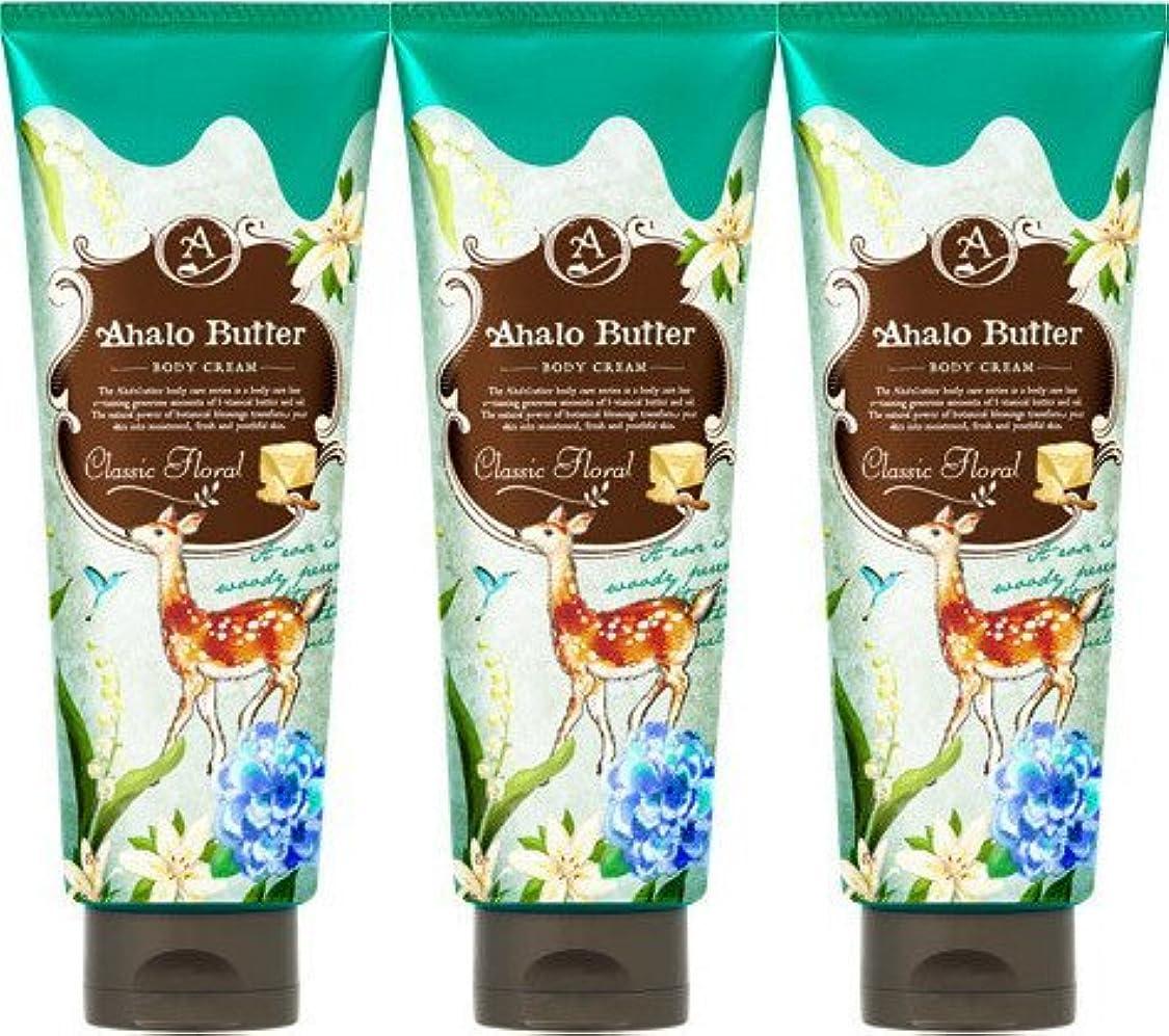 先例望ましい万歳【3個セット】Ahalo butter(アハロバター) ボディクリーム クラシックフローラル 150g