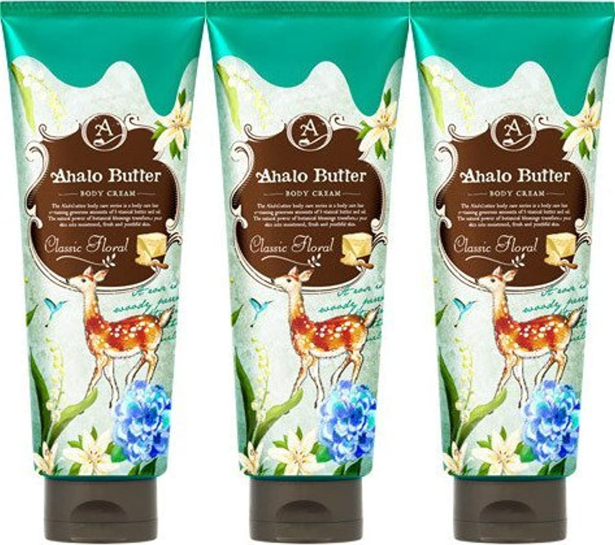 接続反対した森林【3個セット】Ahalo butter(アハロバター) ボディクリーム クラシックフローラル 150g